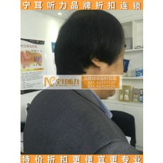 上海浦东八佰伴儿童助听器