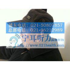 上海浦东西门子充电式至尊版逸动助听器上门服务