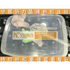 上海儿童助听器专业验配