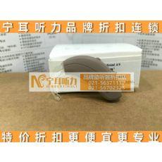 上海杨浦瑞声达助听器经销商