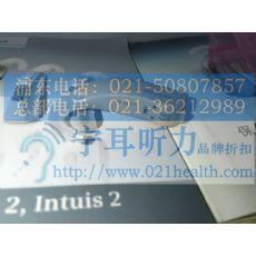 上海配奥迪康助听器哪里好?