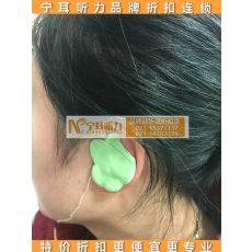 上海浦东老人助听器折扣店