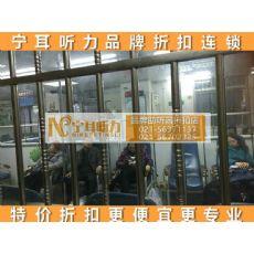 上海闸北定制防噪音耳塞乐鼓手隔音降噪进口高品质睡眠耳塞防呼噜静音降噪