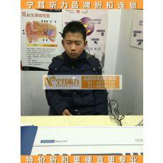 上海静安定制游泳耳塞、定制听力保护器、定制睡眠耳机