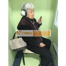 上海瑞声达智高UPS588-DLW助听器