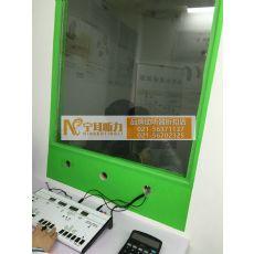 上海瑞声达智高UPS577-DLW助听器