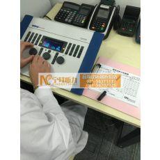 浦东品牌助听器