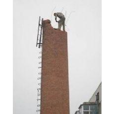 商洛烟筒拆除公司《锅炉烟囱拆除-烟囱定向爆破》