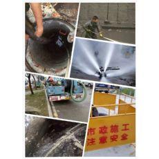 宜春市政管道工程施工,管道清淤公司《荣泰市政》