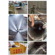 贵溪专业清洗污水管道,排水管道清淤《荣泰市政》