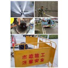 万载雨水管道清洗,清淤下水管道《荣泰市政》
