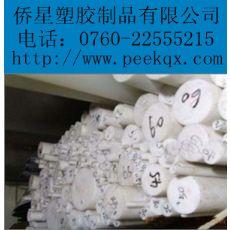 PET棒 中山侨星塑胶制品