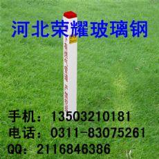 秦皇岛电力电缆标志桩