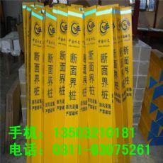 沧州警示标志桩