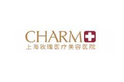 上海玫瑰醫療美容醫院