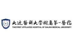 大連醫科大學附屬第一醫院