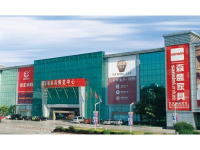 东莞第一城家具博览中心汽车678五月丁香亚洲综合网