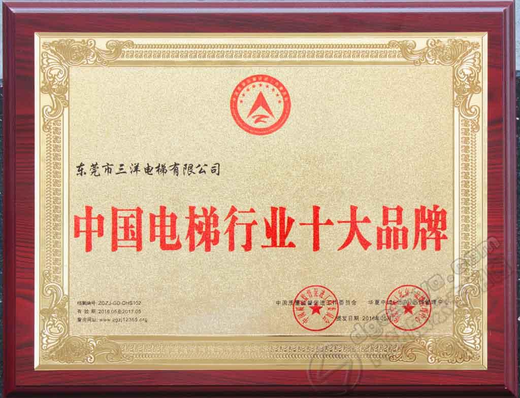 中国678五月丁香亚洲综合网行业十大品牌