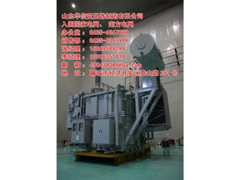 S13型高过载电力变压器
