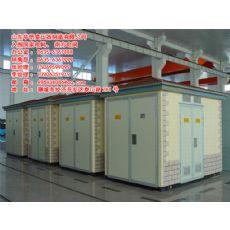 涿州变压器厂家 涿州变压器(厂)欢迎您