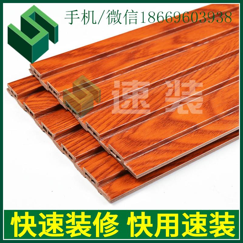 广东佛山【生态木︱绿可木︱竹木纤维︱木塑︱PVC︱生态木吸音板厂家】