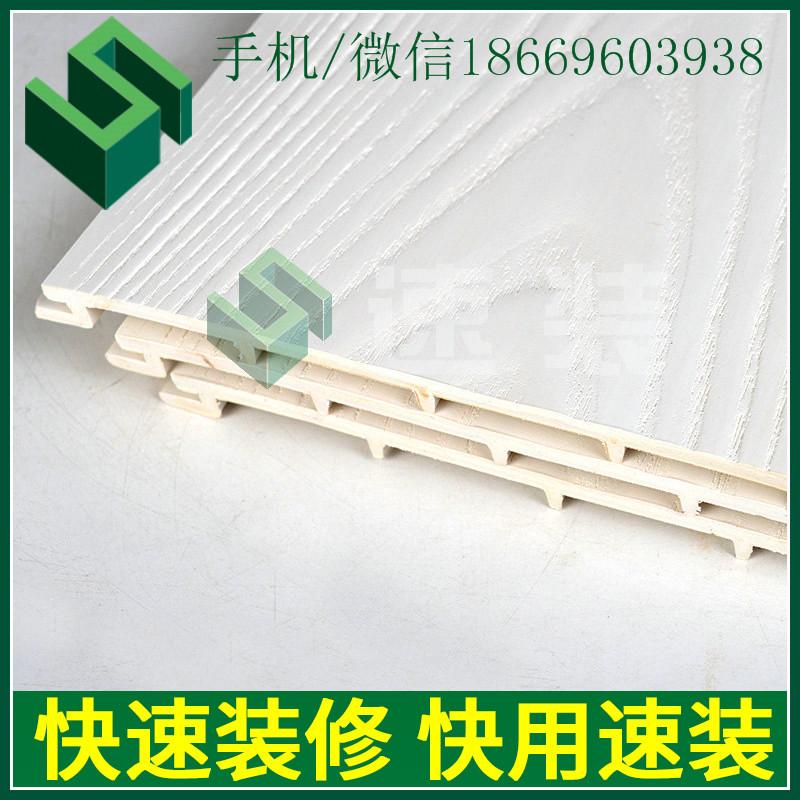 河南商丘【生态木︱绿可木︱竹木纤维︱木塑︱PVC︱生态木吸音板厂家】