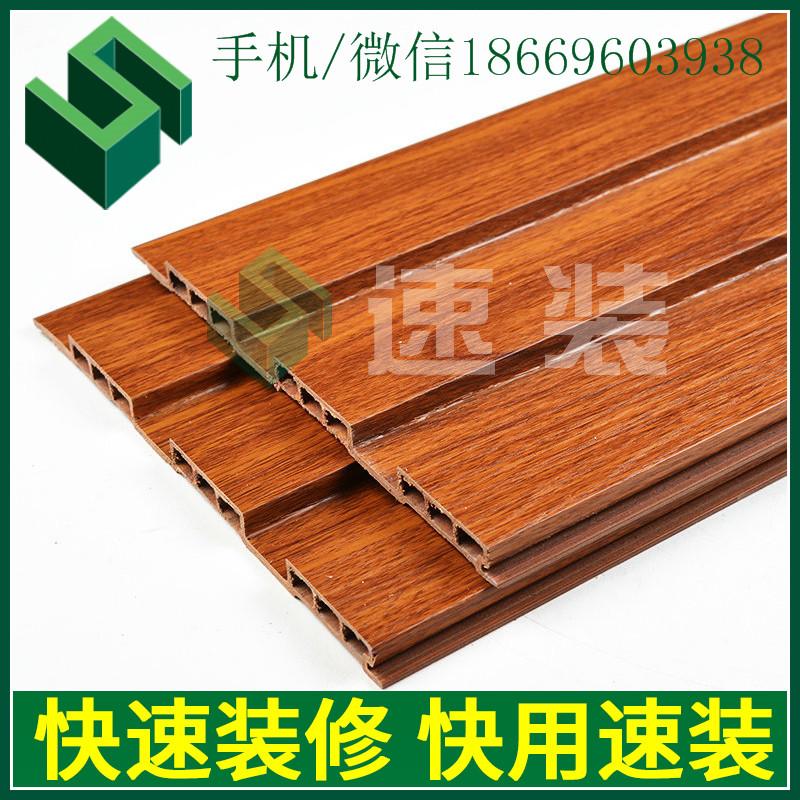 黑龙江佳木斯【生态木︱绿可木︱竹木纤维︱木塑︱PVC︱生态木吸音板厂家】