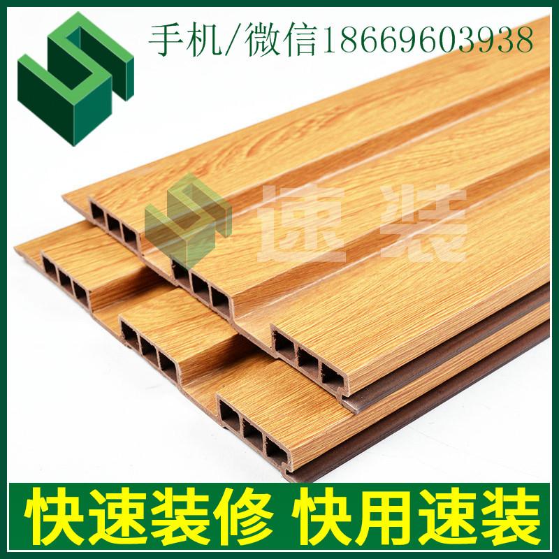浙江绍兴【生态木︱绿可木︱竹木纤维︱木塑︱PVC︱生态木吸音板厂家】