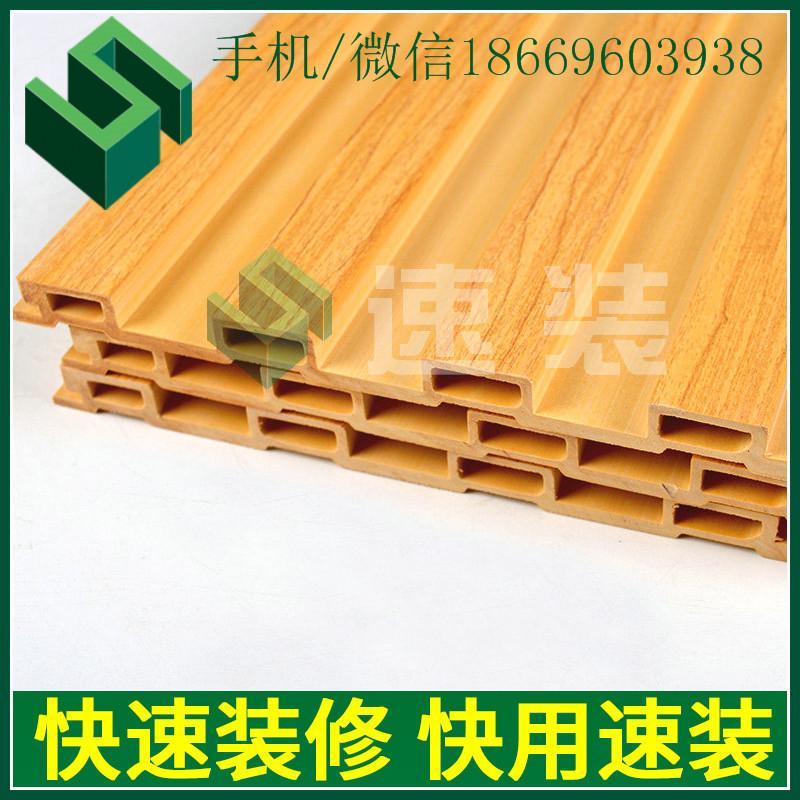 贵州遵义【生态木︱绿可木︱竹木纤维︱木塑︱PVC︱工程天花吊顶厂家】