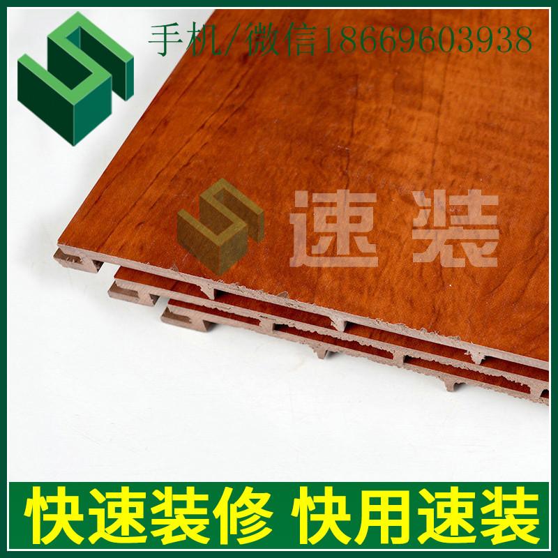 山西晋城【生态木︱绿可木︱竹木纤维︱木塑︱PVC︱工程天花吊顶厂家】