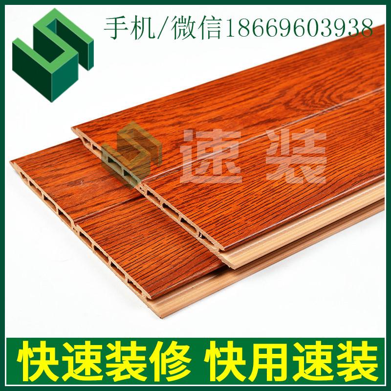 山东潍坊【生态木︱绿可木︱竹木纤维︱木塑︱PVC︱生态木吸音板厂家】