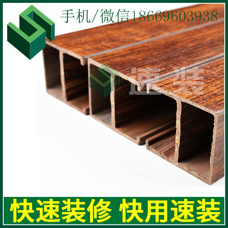 云南临沧【生态木︱绿可木︱竹木纤维︱木塑︱PVC︱生态木吸音板厂家】