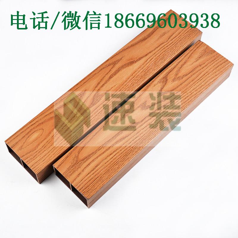 阿坝生态木/吸音板/天花/生态木墙板使用范围