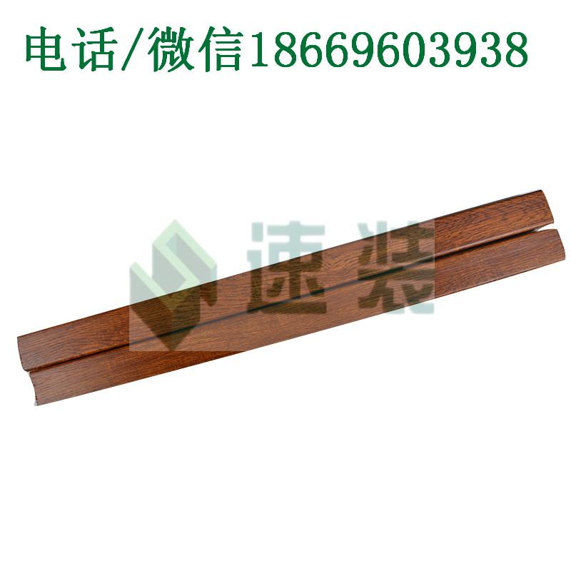 茂名生态木/吸音板/天花/生态木墙板使用范围