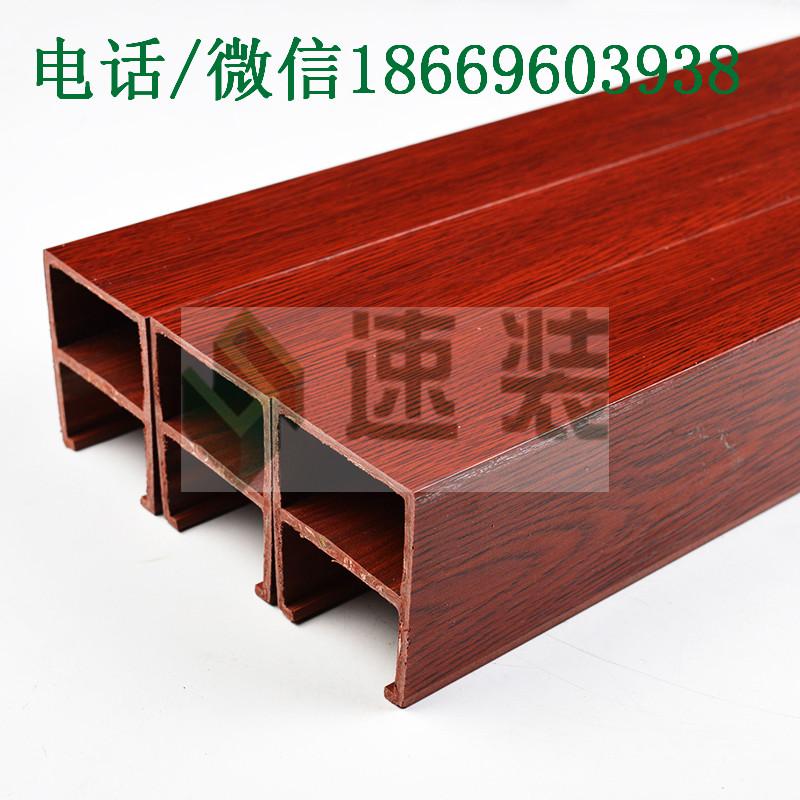 潮州生态木/吸音板/天花/生态木墙板使用范围