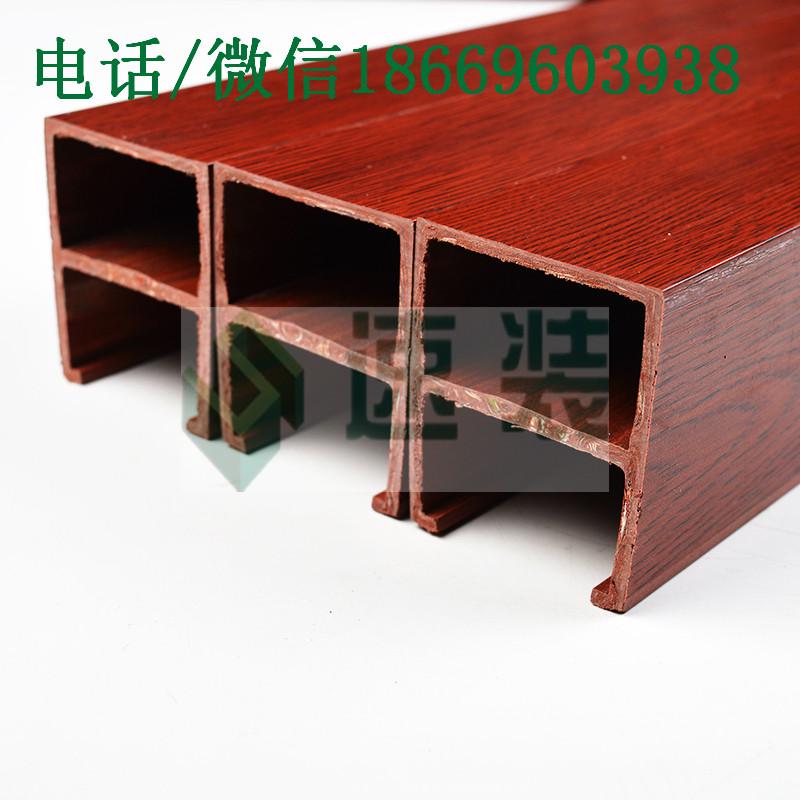 楚雄生态木/吸音板/天花/生态木墙板使用范围