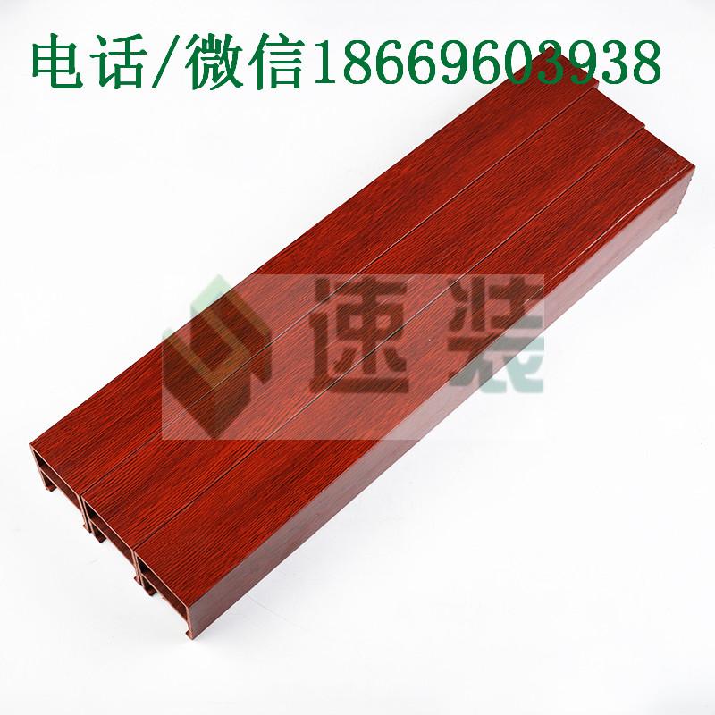 娄底生态木/吸音板/天花/生态木墙板使用范围