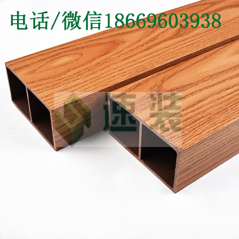 张家界生态木/吸音板/天花/生态木墙板使用范围