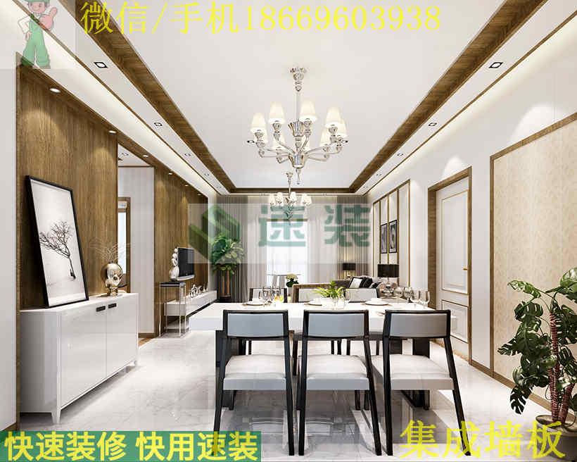 黑龙江齐齐哈尔纳米/木塑/生态木/竹木纤维/集成墙饰板18669603938