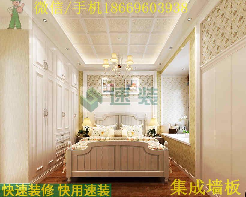 吉林通化纳米/木塑/生态木/竹木纤维/集成墙顶板18669603938