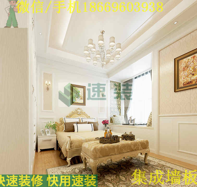 安徽蚌埠【集成墙面|生态木|木塑︱竹木纤维︱全屋整装厂家】
