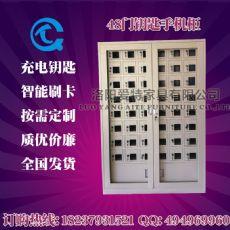 广东有机玻璃手机柜