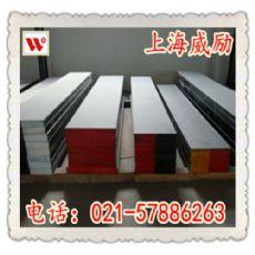 宁波ASP2060超硬高速钢