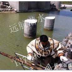 南京水下切割公司《5星级施工》