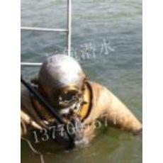 济源水下切割,焊接公司《专业水下施工》