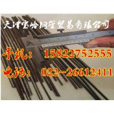 聊城X52无缝钢管聊城大无缝钢管代理
