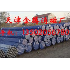 沈阳消磁高压锅炉管价格