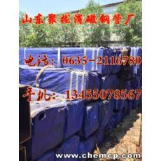 上海消磁无缝钢管磁场分布