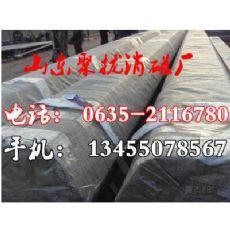 安庆消磁无缝钢管分类用途