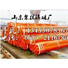 上海消磁无缝钢管